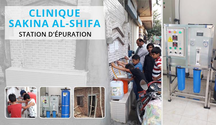 Clinique Sakina Al Shifa Station D'épuration