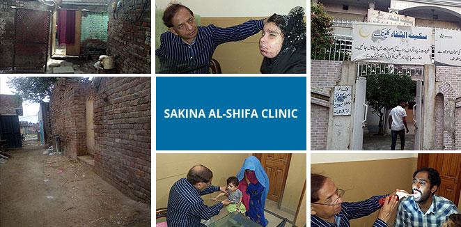 Sakina Al Shafa Clinic