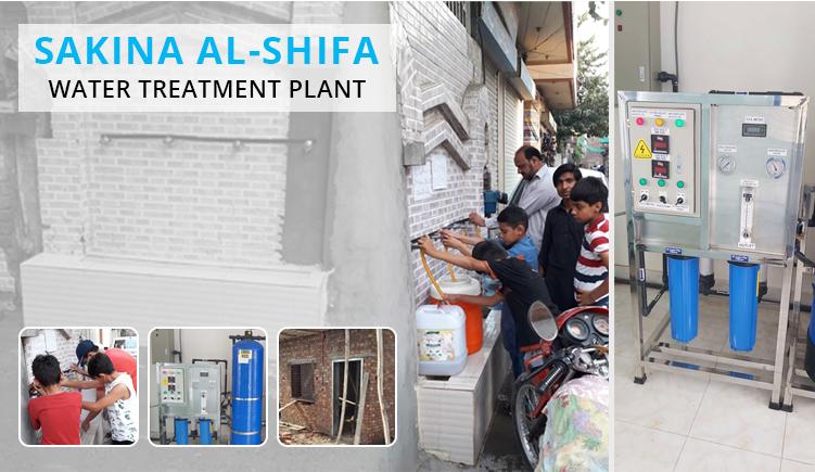 Sakina Al-Shifa Water Treatment Plant
