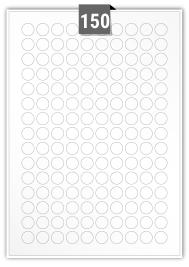 150 Circular Labels per A4 sheet