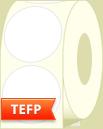 White Direct Thermal Freezer Paper